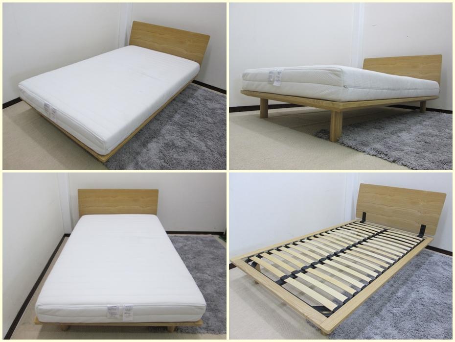 ラテックス セミダブルベッド