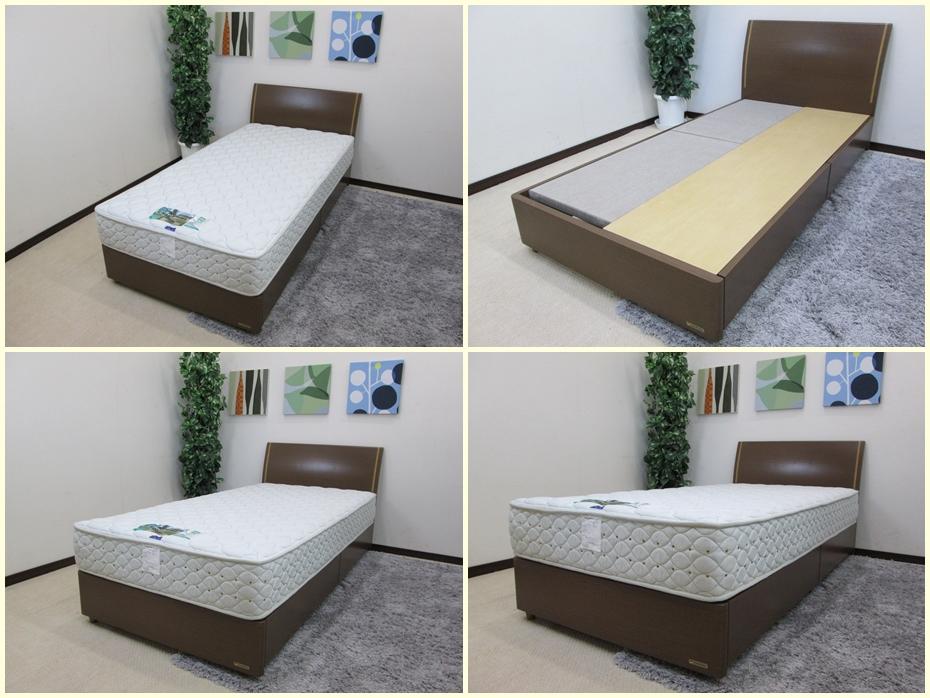 E-MAX シングルベッド