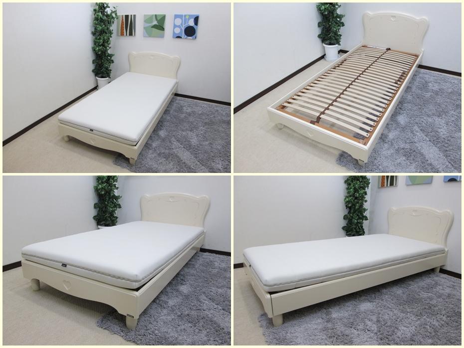 ファイバーフィットマットレス  シングルベッド